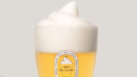 Une bière glaciale s'il vous plaît !