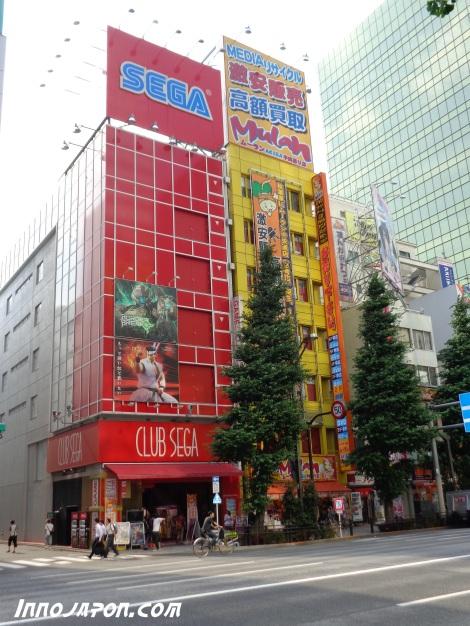 Akihabara Club Sega