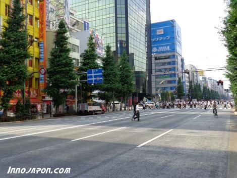 Carrefour Akihabara