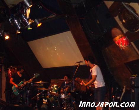 Concert Ebisu