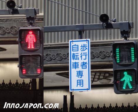 Feux Japon