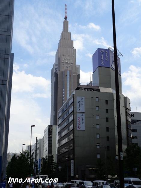 Mairie Shinjuku