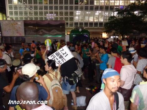 Shibuya concert