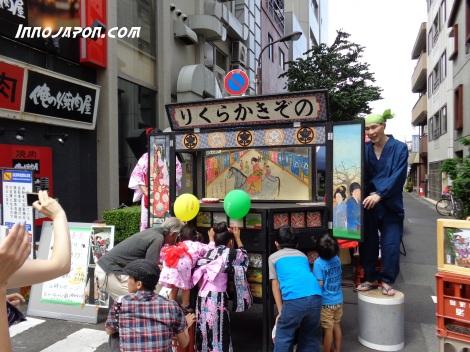 Matsuri atelier enfant