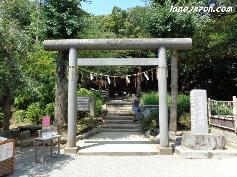 Torî du Kuzuharaoka Jinja
