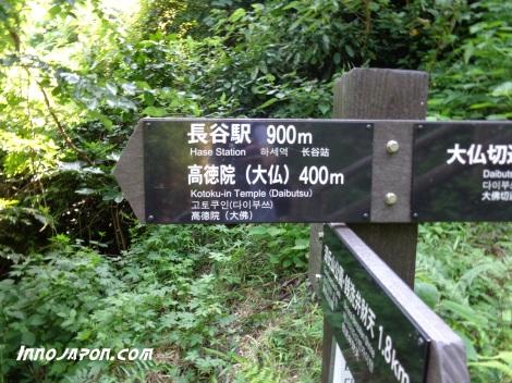 Direction daibutsu