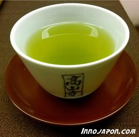 Okuda thé vert