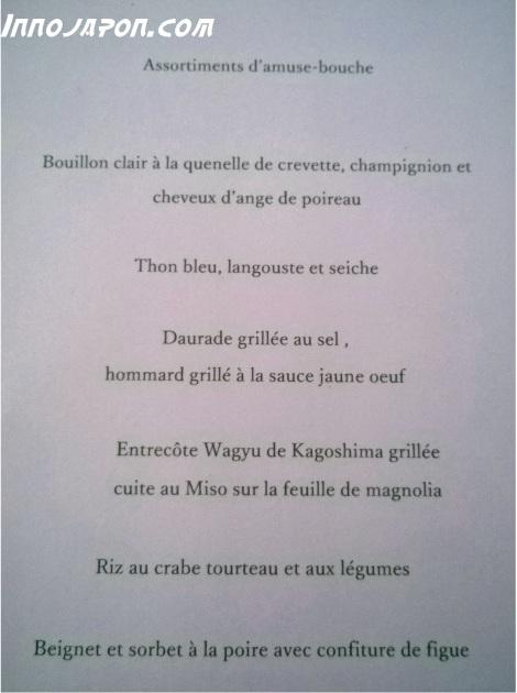Okuda menu