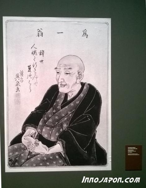 Portrait de Hokusai