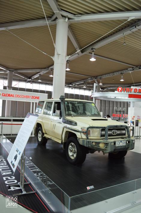 Odaiba Expo Toyota 1