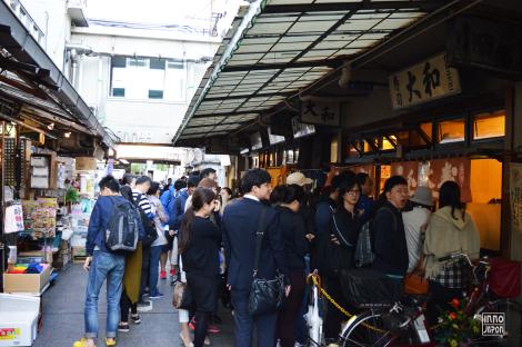 Tsukiji Sushi
