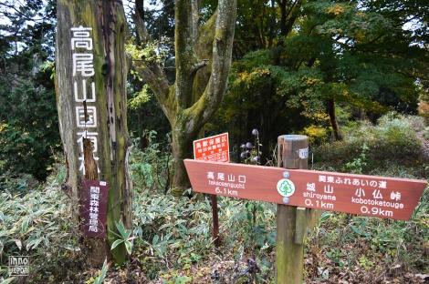 Mont Shiroyama