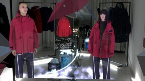 boutique avec réalité augmentée